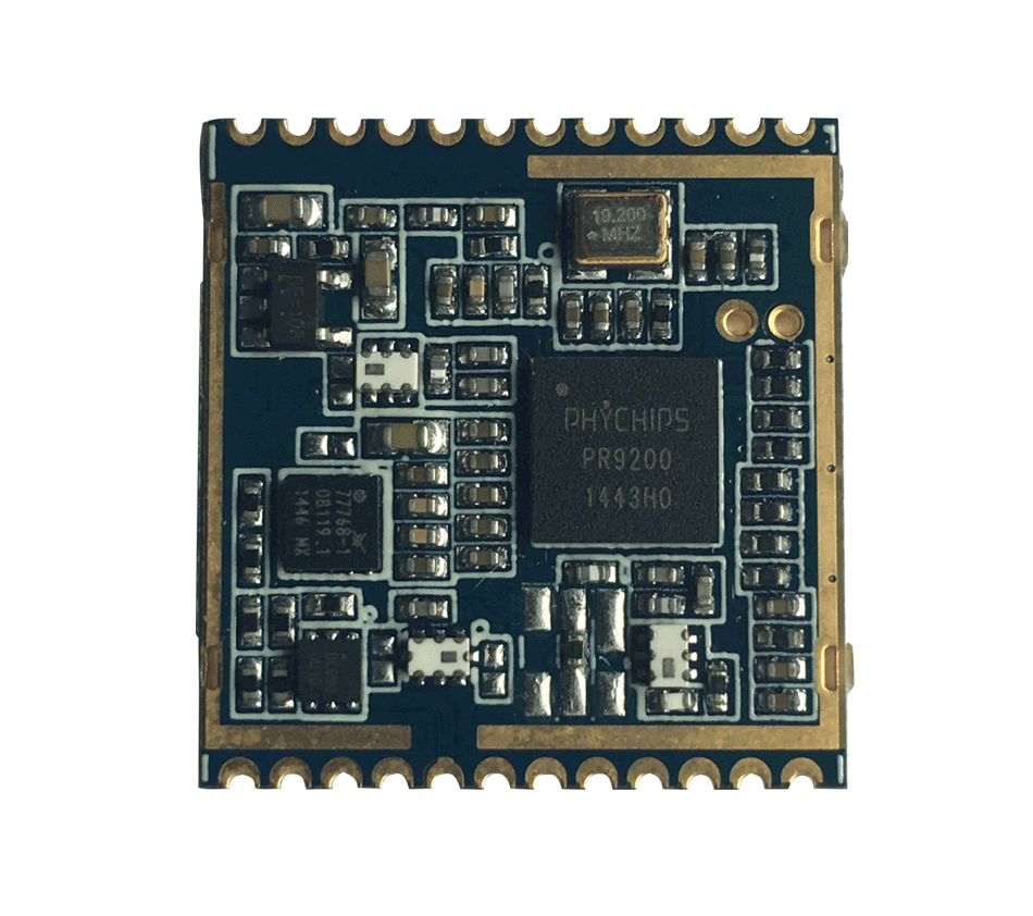 Smallest Size UHF Rfid Reader Module